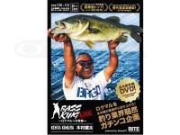 内外出版 木村健太 DVD - バスキングライブ  220分
