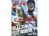内外出版社 吉田 撃 DVD - Gプラスコレクション Vol3  180分