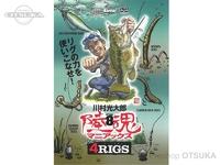 内外出版 川村光太郎 DVD - 陸魂8 - 147分