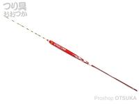 ラインシステム クルージャンウィンターバージョン2021 - WDG(段底グラスムク) 漆紅 # 4ボディー9cm足7.0cmトップ12.0cm