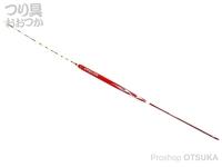 ラインシステム クルージャンウィンターバージョン2021 - WDG(段底グラスムク) 漆紅 # 7ボディー12cm足8.5cmトップ15.0cm