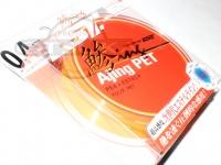 ラインシステム アジング PET -  #蛍光オレンジ 0.4号
