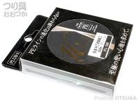 ヤマカワ 16+1PE - PL-021 #グリーン 0.8号 200m