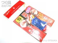 ヤマカワ ニュー関東 - ピカイチサビキ コマセ袋 中 オモリ8号 ピンクスキン Sサイズ ハリ5号 ハリス0.8号 幹糸2号