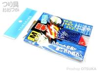 ヤマカワ ニュー関東 - ピカイチサビキ コマセ袋 小 オモリ8号 ハゲ皮白 Mサイズ ハリ6号 ハリス1号 幹糸2号