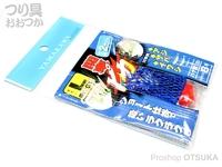 ヤマカワ ニュー関東 - ピカイチサビキ コマセ袋 小 オモリ8号 ハゲ皮白 Lサイズ ハリ7号 ハリス1.5号 幹糸3号