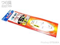 ヤマカワ 海の駅 - オニカサゴ仕掛  針18号枝8号全長1.0m2本針