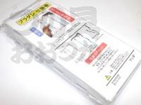 アシダ プラダン仕掛巻 -  ハイパーI  M