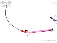 ヤマカワ 海の駅 - 301船天秤  線径1.2mm 腕長20cm