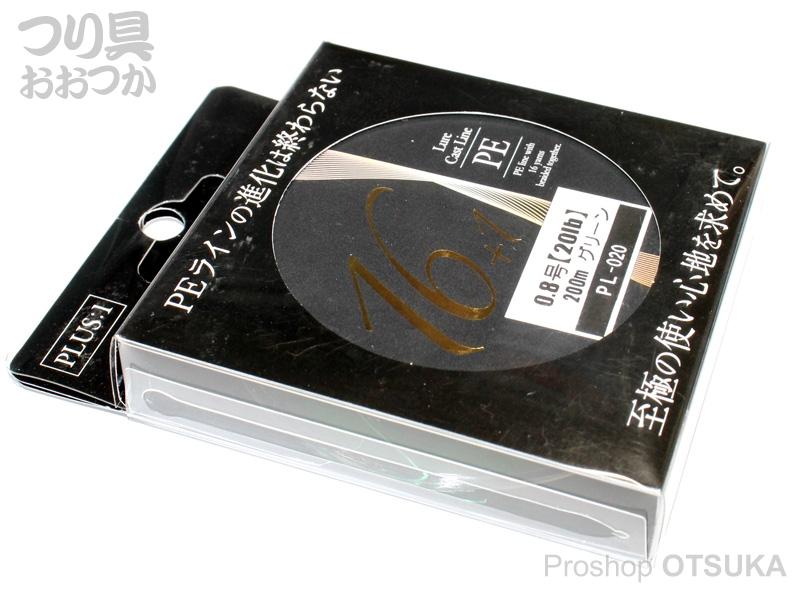 ヤマカワ 16+1PE PL-021 0.8号 200m #グリーン