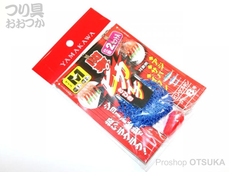 ヤマカワ ニュー関東 ピカイチサビキ Mサイズ ハリ6号 ハリス1号 幹糸2号 コマセ袋 中 オモリ8号 ピンクスキン