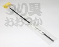 泡づけ本舗 カーボン浮子足 - 1.5  30cm×1.5