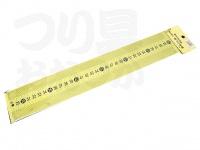 泡づけ本舗 金属尺計り - 60cm - -