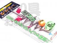 ジャッカル ビンビンテンヤ - 8号大 房総鯛手打ち針仕様 オレンジグロー/ゴールド(プロスタッフカラー) 8号28g 針 大型