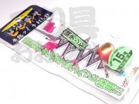 ジャッカル ビンビンテンヤ - 15号大 房総鯛手打ち針仕様 ピンクグロー/ゴールド(プロスタッフカラー) 15号(53g) 手打ち針仕様