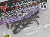 ジャッカル シザーコーム -  4.8インチ #コーラ 4.8インチ