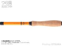 ジャッカル RGM(ルースターギアマーケット) - スペック3 # オレンジ 150cm 仕舞寸法 23.2cm 自重27g