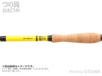 ジャッカル RGM(ルースターギアマーケット) - スペック3 # イエロー 150cm 仕舞寸法 23.2cm 自重27g