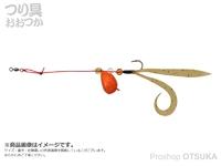 ジャッカル エッグショット - カーリー #オレンジブルーフレーク 3号