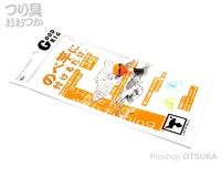 ジャッカル グッドリグ - 玉ウキ仕掛け240 #オレンジ 仕掛け約240cm