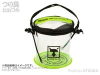 ジャッカル エッグバケット - ミニ #ライムグリーン 直径160mm×高さ160mm