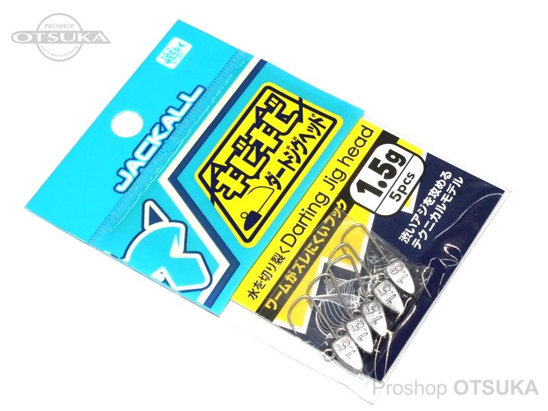 ジャッカル ジグヘッド キビキビ ダートジグヘッド サイズ 1.5g -