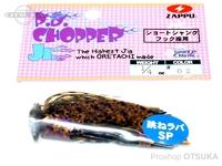 ザップ・ゲイン P.D チョッパーJr -  1/4oz #02 1/4oz 跳ねスペシャル
