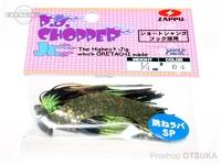ザップ・ゲイン P.D チョッパーJr -  1/4oz #04 1/4oz 跳ねスペシャル