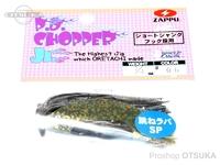 ザップ・ゲイン P.D チョッパーJr -  1/4oz #06 1/4oz 跳ねスペシャル