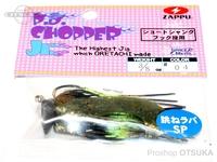 ザップ・ゲイン P.D チョッパーJr -  3/8oz #04 3/8oz エコ認定 跳ねSP