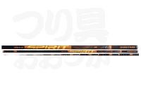下野オリジナル スピリット アユ - H80MK  全長:8.0m 自重:193g