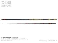下野オリジナル MJB ブラックバージョン ファイター - 90CW 急瀬パワー - 9.0m 自重250g 錘負荷0-6号