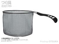 下野オリジナル MJB 荒瀬鮎手網 - 36CW # ブラック 36cm