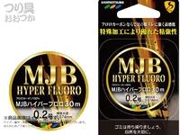下野オリジナル MJB ハイパーフロロ -  30m #クリアー 0.4号