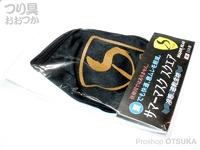 下野オリジナル MJB - サマーマスク スクエア # ブラック Mサイズ 日本製