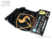 下野オリジナル MJB - サマーマスク スクエア # ブラック Lサイズ 日本製