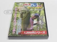 アピス アピステレビ DVD版 - 夏バス攻略集 - DVD80分