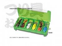 エバーグリーン E.G インナーボックス -  #グリーン タイプ3(フリー) 230×120×34mm