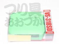 エバーグリーン EGハンディボックス タイプ2 - EGハンディボックス タイフ2 #グリーン VS-318SD