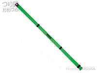 エバーグリーン E.G.ロッドメッシュカバー - E.G ロッドメッシュカバー #グリーン ベイト・スピニング両対応 全長170cm