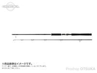 テンリュウ スパイク イエローテール - SK802YT - 8ft ルアーMAX100g ラインMAX80lb