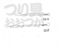 がまかつ スレッダー - GM-1883  ショート・ロング各1本