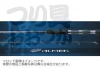 がまかつ ラグゼオーシャン アルメ-ア - B67M-RF - 6.7ft ジグ120-180g