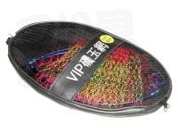 マルシン漁具 VIP磯玉網 -  45cm #ブルー 45cm