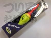 マルシン漁具 ELウレタン ビクトリー - -  2.5号 BR-425使用