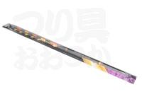 マルシン漁具 EFチヌ - 電気ウキ  0.8号