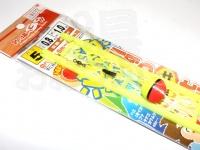 マルシン漁具 らくらく川釣りセット -   5号 ハリス0.8号 幹糸1.0号