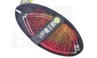 マルシン漁具 VIP DX玉枠セット - 55cm シルバー ステンレス8mm枠