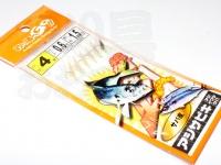 マルシン漁具 アジサビキ 絶好調 -  サバ皮 #サバ皮 鈎4号 ハリス0.6号 幹糸1.5号
