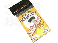 マルシン漁具 カーボンウキストッパー - 徳用20入りセット #ブラック サイズ小小 適合0.8-1.5号